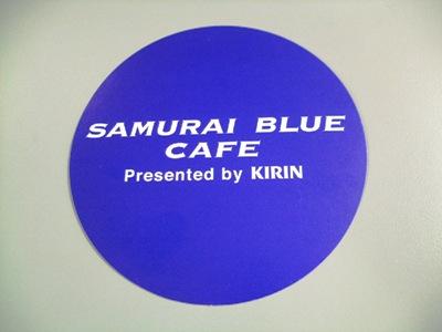 Samuraibluecafe